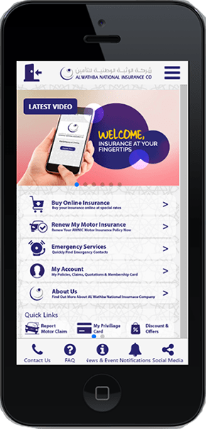 Awnic App - Al Wathba National Insurance Company