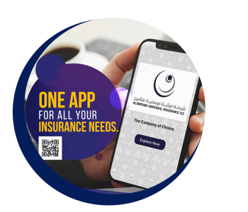 Buy Car Insurance Online | Al Wathba National Insurance Co.