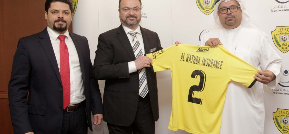 AWNIC signed an official sponsorship deal with Al Wasl Football Club