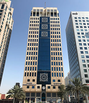 Al Wathba National Insurance Co.