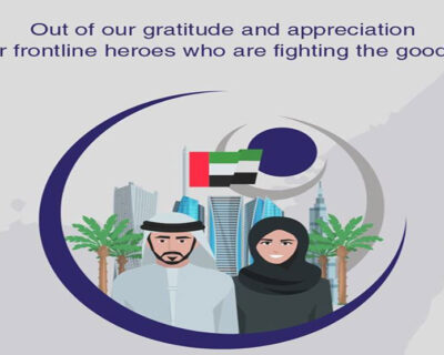 Al Wathba Insurance is giving all UAE Front-Liners 50% back on Personal Insurance Lines in support of all their efforts to combat