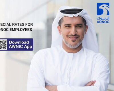 Special rates on Al Wathba Insurance for ADNOC Employees