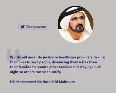 In the words of @hhshkmohd himself, we at AlWathbaInsurance would like to join in and shed some light on the UAE's Front-Liners and their timeless efforts to ensure the safety of our communities