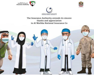 We extend our sincere gratitude and appreciation to the @uaeinsuranceaut for their continuous recognition and support